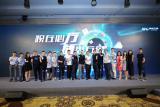 奥维云网发布《2017年中OTT运营大数据蓝皮书》