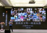 一点资讯CEO李亚:商业向善,智能时代的新商业文明