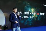"""智能化营销时代正式开启 腾讯携新品""""催化""""行业变革"""