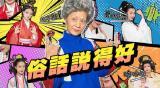 百雀羚要做美妆界papi酱、日本出蛋糕味儿可乐!| 营销情报