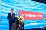 尼尔森中国总裁严旋:互联网、电视、电梯广告占广告眼球份额前三大