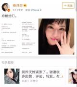 苍井空结婚,杜蕾斯满分!华为投1亿美金为1款手机做广告!| 营销情报