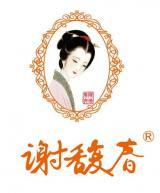歌谣、民间传说、大咖推崇?那些充满儿时记忆的化妆品营销套路!
