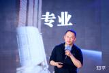 知乎营销峰会首站在京举行 用知识撬动内容营销影响力