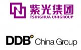 DDB中国集团赢得紫光云品牌年度策略及整合传播业务