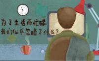 以爱之名,为爱献礼 | 凤凰金融超暖心营销获得网友点赞