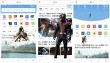 影视宣发新玩法:当QQ浏览器AR黑科技遇上漫威英雄