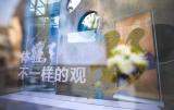 """国庆档大片《影》:为观众带来""""中国风""""生活方式全体验"""