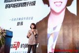 一点资讯刘伟:移动互联网后半场的内容消费升级