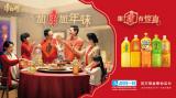 康师傅饮品新年营销火力全开,为春节营销再添教科书式案例