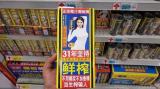 """国家广播电视总局:停播""""椰树牌椰汁""""低俗广告"""