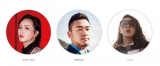 2019-2020中国奢侈品行业社媒营销十大关键词