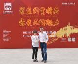 腾讯广告携手吴晓波,智慧助力中国品牌打造品质国货