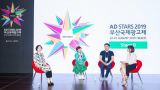一点资讯亮相2019釜山广告节,深入探讨数字营销新动能