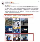 """人设崩塌!""""建筑大师奖""""缘何压垮江一燕?"""