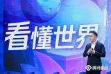 """腾讯推出信息流内容服务""""腾讯看点"""",升级信息流商业化生态"""