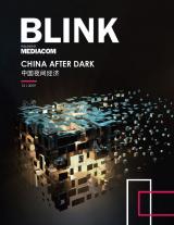 竞立中国探索中国夜间经济