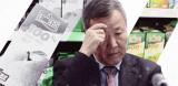 """41亿资产遭冻结、老板变""""老赖"""",汇源果汁缘何跌落神坛?"""