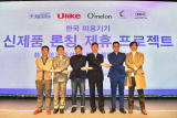 当代年轻人美容升级黑科技,天猫国际成韩国专业美容仪新品首发阵地