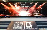 2019年金匠奖揭晓 360智慧商业斩获十项大奖
