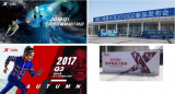 李宁兴衰真相揭秘:中国体育品牌营销20年(品牌篇)