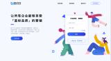 蓝色光标发布在线营销平台