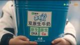 蒙牛未来星x《爸爸猴腮雷》,温情短剧集营销开启品牌增长大门