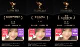 拿了三项金狮国际广告影片奖的腾讯微视,到底做了什么?