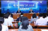 第27届中国国际广告节扬帆在即,哪些精彩将会上演?