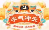 """年轻""""王友梅""""为何爱在QQ抢春节红包?"""