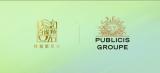阳狮集团赢得百雀羚全年传播业务