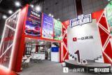 """2021上海车展:助力品牌C位出道,一点资讯""""一号训练营""""玩转汽车IP"""