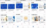 """领英上线""""B2B营销学院"""" ,发布《2021中国B2B营销人趋势洞察报告》"""