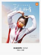 继苏炳添品牌代言后,杨倩代言小米Civi,小米营销转向了?